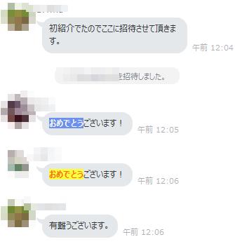 Shoukai_3.png