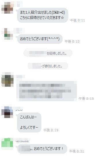 Shoukai_4.png