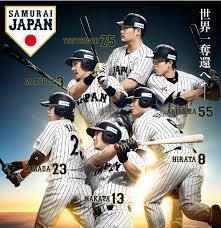 WBC 侍ジャパン ワールドベースボールクラシック 花屋 花夢