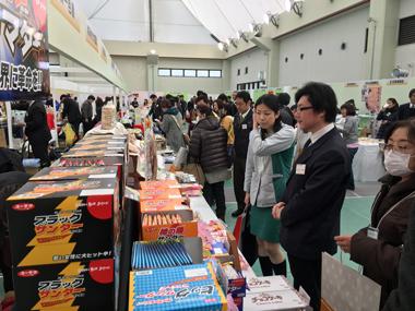 豊橋トーエー 展示会 ブラックサンダー 有楽製菓 花屋 花夢