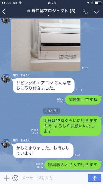 1-IMG_6991.jpg