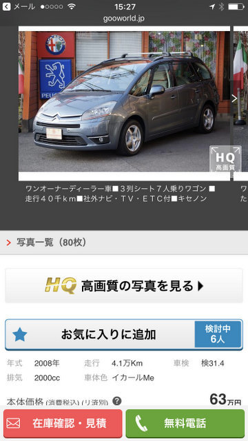 1-IMG_7502.jpg