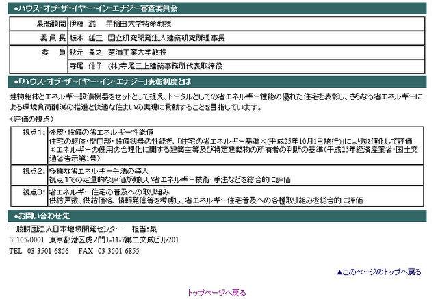 1-2017-03-04 (4)
