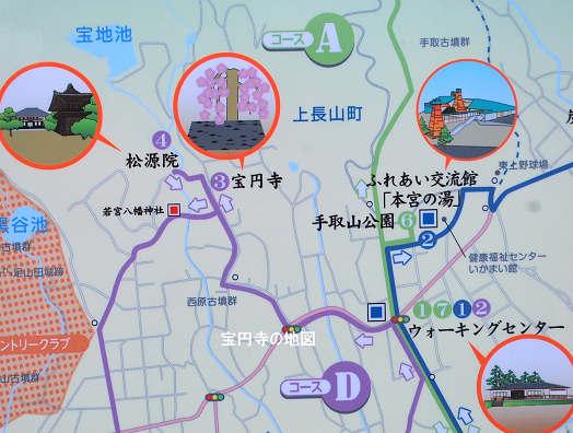 松源院地図