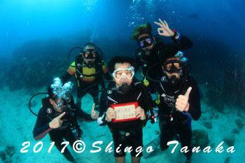 3月20日海ブログ、100本記念