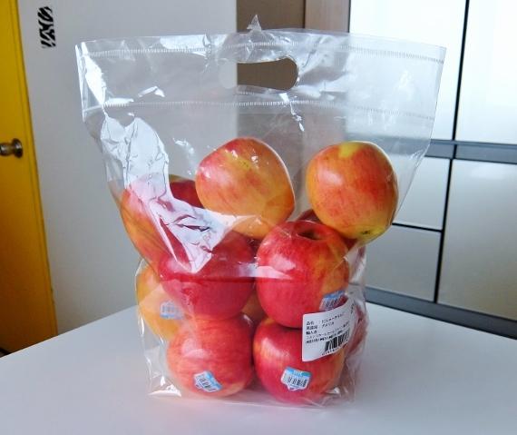 コストコ ◆ ピニャータ りんご 998円也