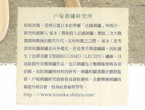 ide-taiwan-2-500.jpg