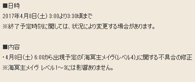dq378-2.jpg