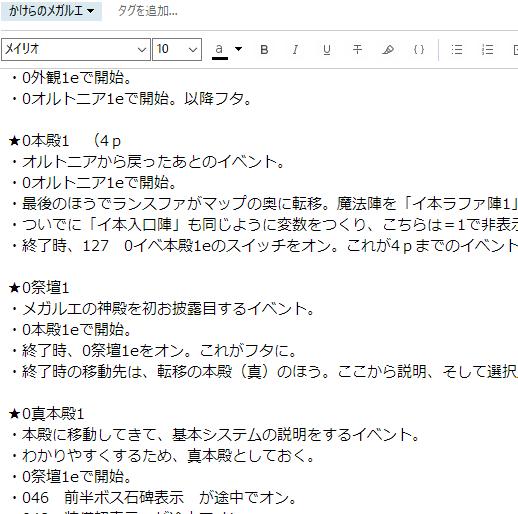 fesss2.jpg
