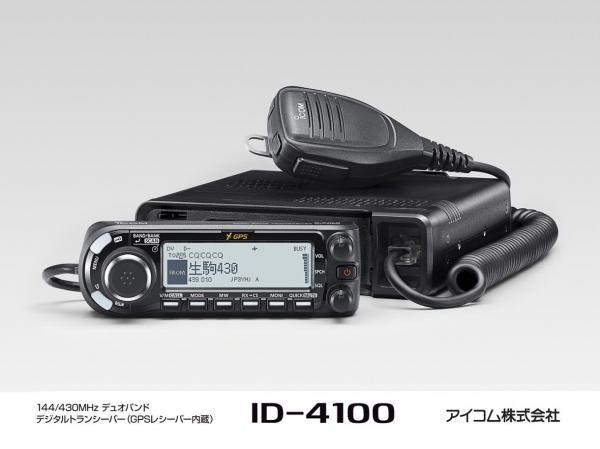 ID4100.jpg