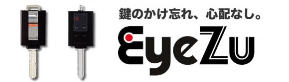 eyezu.jpg