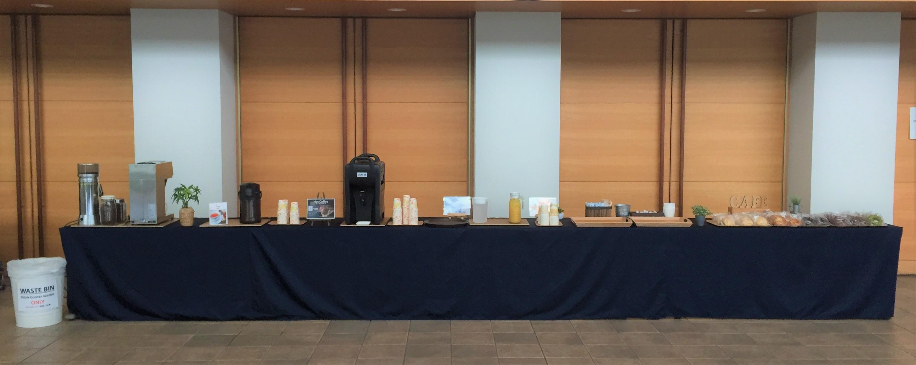 横浜 コーヒーブレイク 国際会議