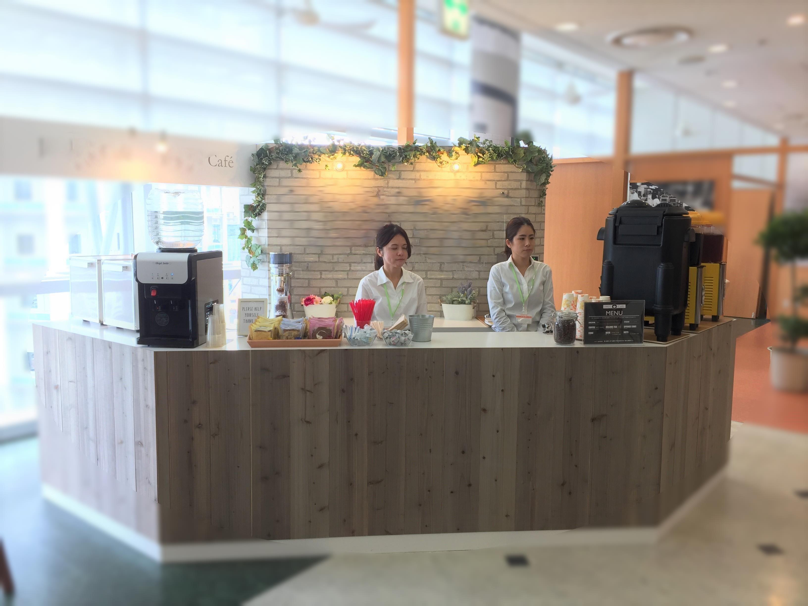 大阪国際会議場 企業展示ブース カフェ ドリンク