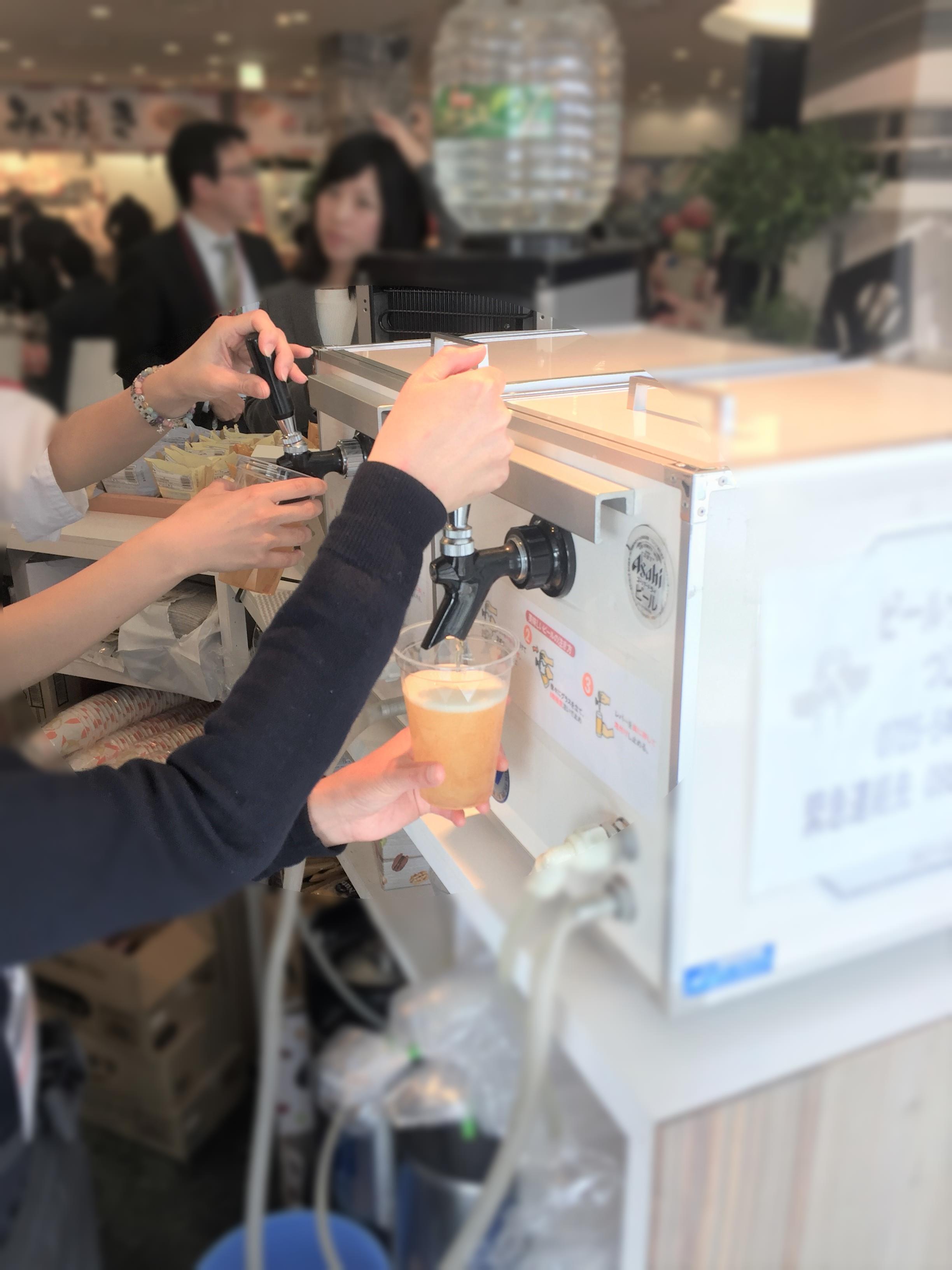 大阪国際会議場 生ビール ケータリング