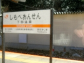 20170308_43