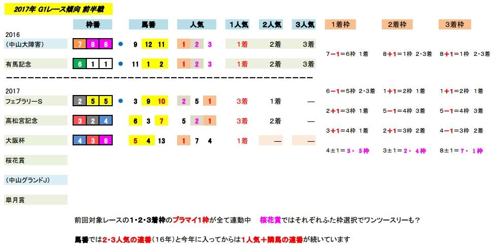 2017_okasho.jpg