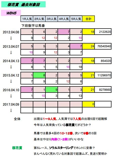 4_9_win5a.jpg