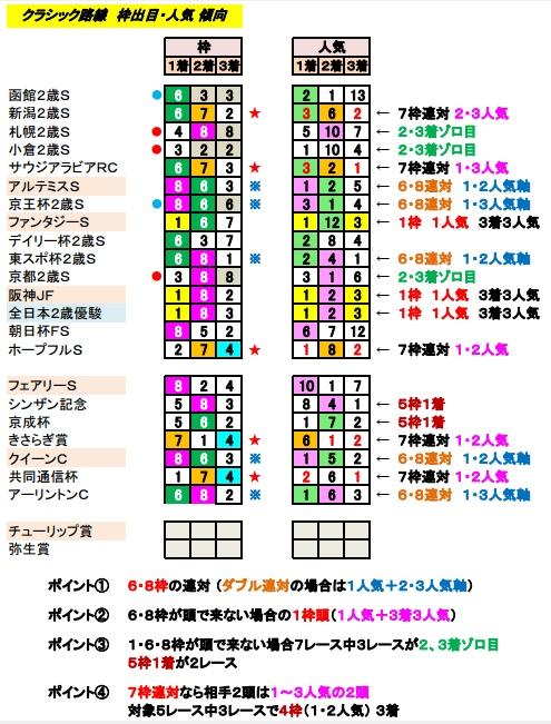 classic_20170225180512110.jpg