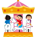 yuenchi_merry_go_round_2017040613353204d.png