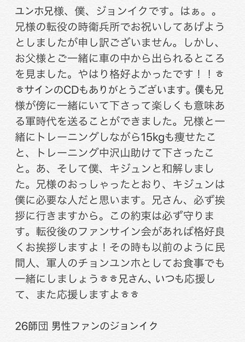 C-uti4aUAAEOmbg.jpg