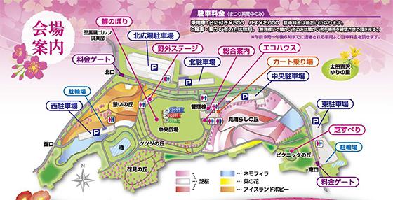 太田市八王子山公園