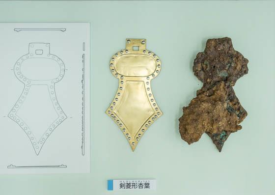 古墳王国展 甲を着た古墳人の発見 馬具