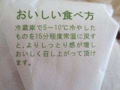 0223LTHT3.jpg