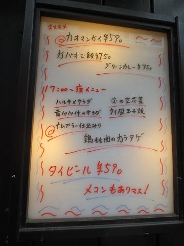 0326TKMG11.jpg
