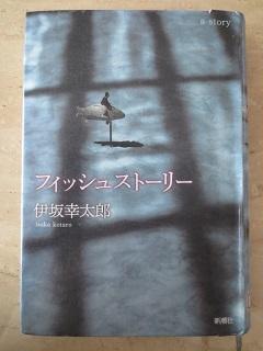 0428DBOOK1.jpg