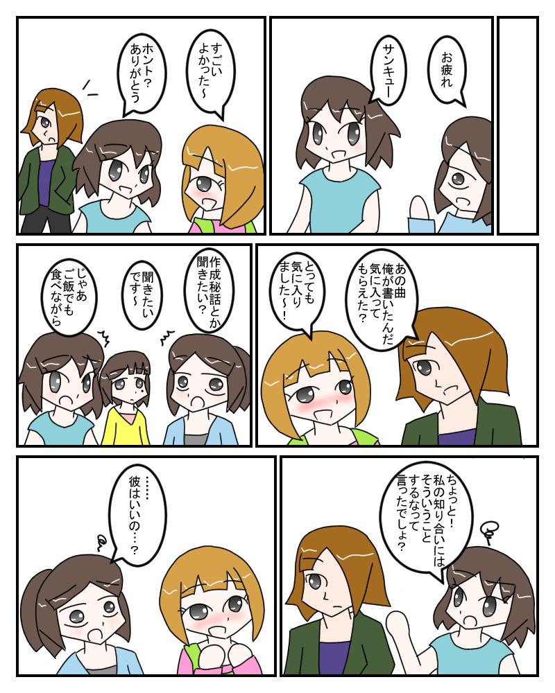 fan3.jpg