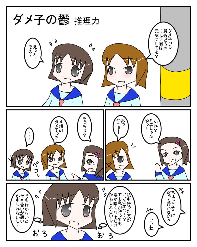 suiriryoku1.jpg