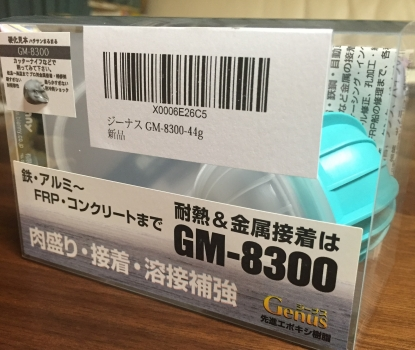 IMG_1594改