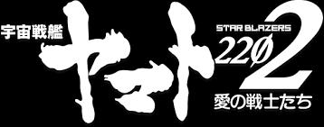 yamato2202.png