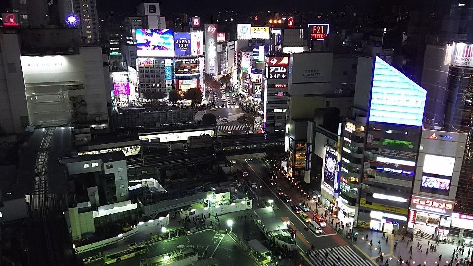 渋谷50 2016年11月23日