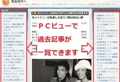 PCbyu.jpg