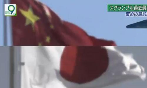 NHKが日の丸を中国国旗の下に 岸信夫外務副大臣「あってはならない」 【公共放送】NHK、「ニュースウオッチ9」の中で日の丸を中国国旗の下に表示…NHK「国の上下関係を示す意図はない」