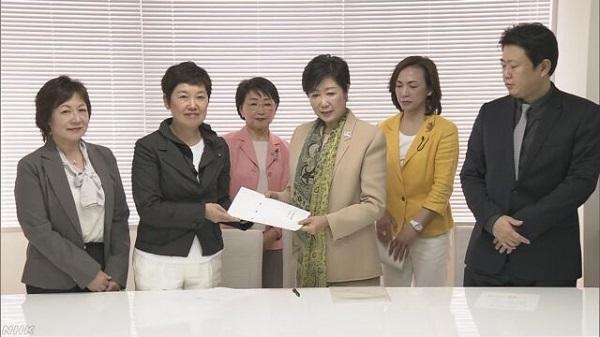 小池百合子知事が実質的に率いる地域政党「都民ファーストの会」は21日、地域政党「東京・生活者ネットワーク」と政策協定を結び、選挙協力することを発表した。