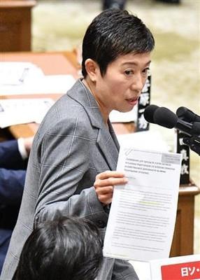 民進の辻元清美、玉木雄一郎両氏、国会サボって視察 予算委を無断欠席