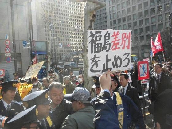20170311【3.11 慰霊式典反対の集会とデモに怒りのカウンター行動!】