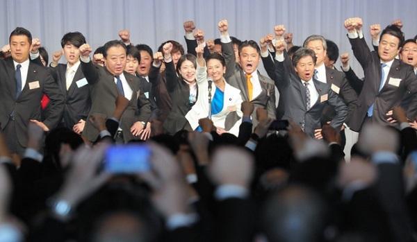 民進党が午後1時から党大会(2017年3月12日)