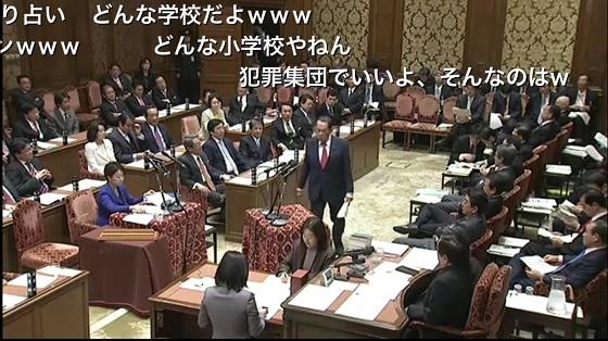 国会 衆院予算委 ガソプリ山尾