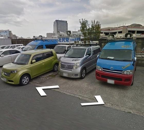 関西生コン本部に 社民党の街宣車があっても 社民党 と 関西生コン の繋がりはデマですか