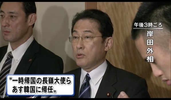 日本政府 一時帰国の駐韓大使をあす戻す方針