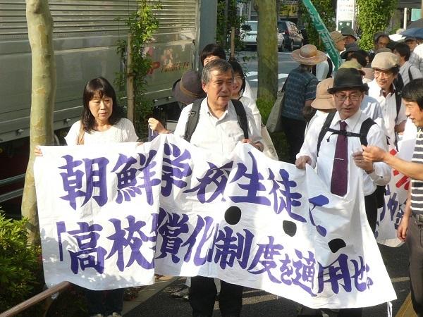 「高校無償化」からの朝鮮学校排除にNO! 東京・生活者ネットワークは即時撤回を求めます
