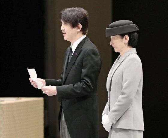 秋篠宮さま「平穏な暮らし取り戻す日願う」 追悼式お言葉