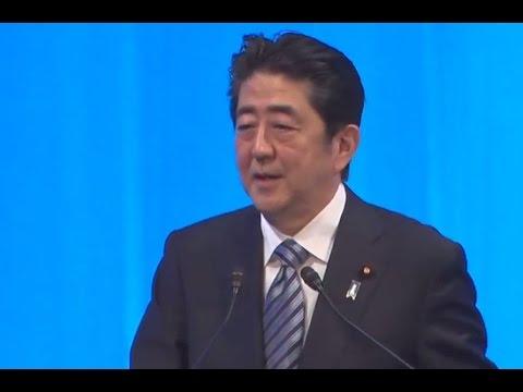 自民党が第84回党大会 安倍首相が改憲発議に意欲(2017年3月5日)