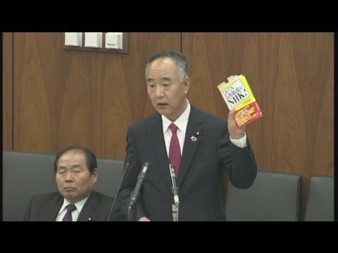 【三宅博】3.25衆議院総務委員会・NHK予算審議[桜H26.3.31]
