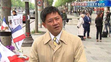 日下部正樹「こういった言葉はですね、日本においてはですね