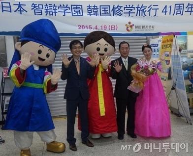 【日韓】 「日帝35年を贖罪する旅」~日本の智弁学園、41年続く修学旅行で生徒600人訪韓