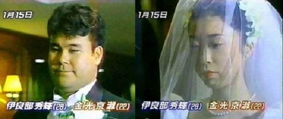 嫁と実家の確執の末に伊良部秀輝氏の遺骨が「無縁仏」に